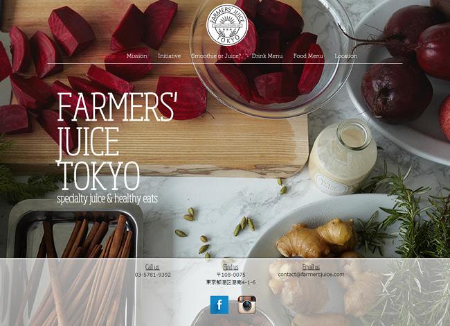 Farmer's Juice Tokyo
