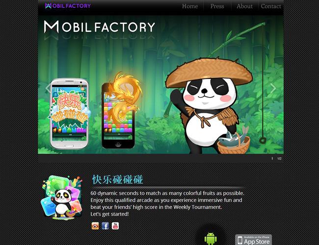 Mobil Factory