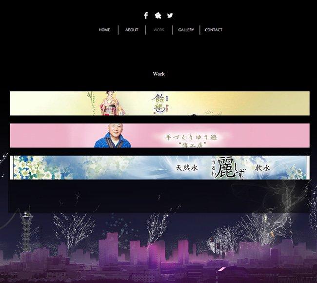 TK4 Design >>