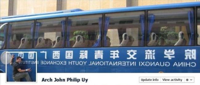Arch John Philip Uy