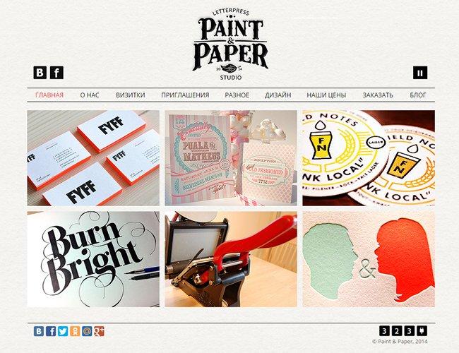 Letterpress Paint and Paper Studio >>