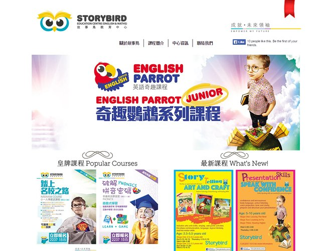 Storybird >>